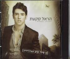EUROVISION 2010 CD ISRAEL ENTRY THE PRE SONGS EP CD