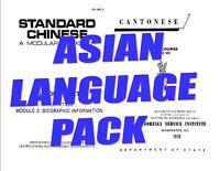 ASIAN LANGUAGE PACK DVD 6 LANGUAGES MP3 PDF BOOKS BONUS