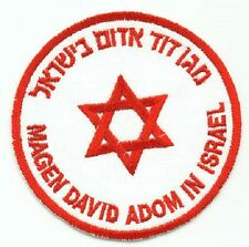 ISRAEL - ISRAELI RED MAGEN DAVID ADOM  EMBROIDERY PATCH