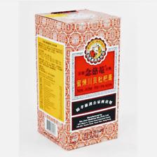 Nin Jiom Pei Pa Koa Herbs 100 % natural loquat cough syrup150 ml