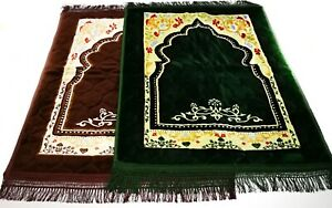 Soft Islamic Prayer Mat 120cm x 80cm Salad Sajadah Carpet Rug Green Brown