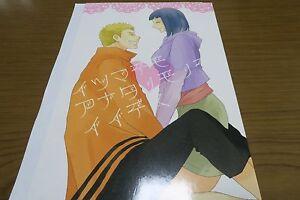 NARUTO doujinshi Naruto X Hinata (A5 16pages) nora Itsumademo Anatanomonode iide