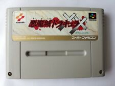 CASTLEVANIA AKUMAJO DRACULA XX for SUPER FAMICOM(SNES)/Work fine/Japan-F-