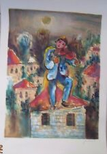 """ISRAEL ART Albert Goldman """" Fiddler on the Roof""""  A.P Hand Signed  JUDAICA"""