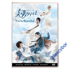 You're Beautiful Korean Drama (4 DVD) Excellent English & Quality.