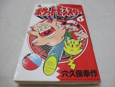 7-14 Days to USA Airmail. Pocket Monster Pokemon Vol.1 Japanese Version Manga