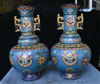 """Paire de vases de 16 """"en bronze cloisonné, palais chinois, marqués, de 16"""""""