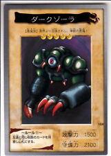Yu-Gi-Oh BANDAI Dark Zorla #108