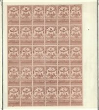 HS Mexico,Revolution,Scott#349a,5c,block of 30,MNH