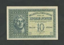 More details for greece  10 drachmai  ionian 1941 italian occupation krause m13  vf-ef  banknotes