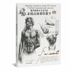 Russian Repin Academy of Fine Arts: Drawing Advanced Course (Paperback)