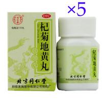 TongRenTang QiJu DiHuang  Wan同仁堂杞菊地黄丸Nourishing Kidney and Liver滋肾养肝(5Box)