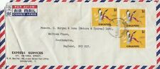 W 3342 Singapore  April 1969 air cover UK; $3 rate, 3 x $1 bird stamp