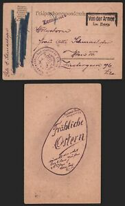 Austria WWI - Field Post Postcard to Vienna E342