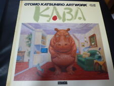 +Otomo Katsuhiro Artwork Kaba 1971-1989 Illustration Collection 1st. Edition