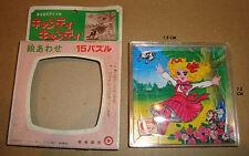 CANDY CANDY GIOCO DEI 15 BANDAI ANNI '70 YUMIKO IGARASHI キャンディ・キャンディ