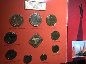 Russian Gold Plated Coins 1991