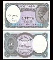 EGYPT 5 Piastres, 1990, P-88, Nefertiti, UNC World Currency