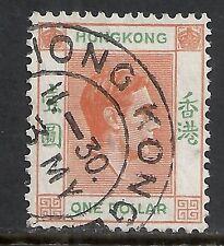 Hong Kong stamps 1938 SG 156a Plate Error  CANC  VF