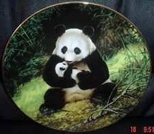W S George Fine China Collectors Plate THE PANDA