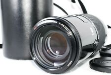 Minolta AF 75-300mm f4.5-5.6 Telephoto Lens for Sony A-mount [Exc++] from JAPAN