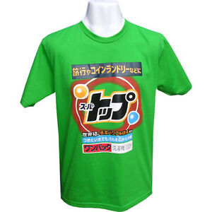 Mens Manga Retro Surf Vintage Anime Skate T-shirt Japanese Washing Powder XL
