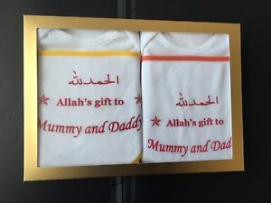 Islamic Gift Set . 2 X  For 3-6 Months Baby - In A Box.