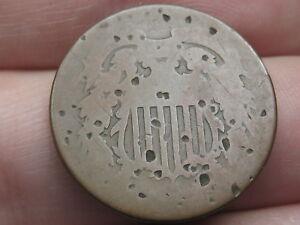 1864-1872 Two 2 Cent Piece- Civil War Type Coin, Unique