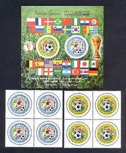 2002- Tunisia- Fifa Football World Cup Korea Japon 2002-Minisheet and block of 4