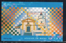 Macau 1998 Tiles by Nery MS x 32 unmounted mint Bulk offer