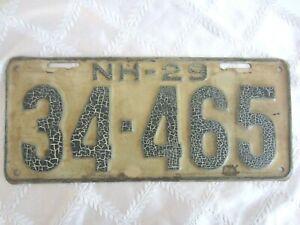 1929 New Hampshire License Plate