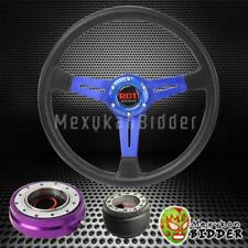 "14"" Black Blue Steering Wheel + Purple Quick Release Hub For Acura Integra 94-01"