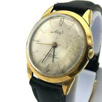 Vintage Watch MIR Vostok 2214 Mechanical USSR Gold Plated 18k Rare CHCHZ 1960s