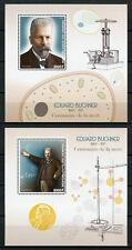 Congo 2017 MNH Eduard Buchner Nobel Prize Chemistry 1907 2x 1v SS Science Stamps