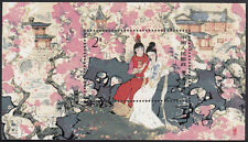 China Stamp 1981 T69M A Dream of Red Mansions 红楼梦 S/S MNH