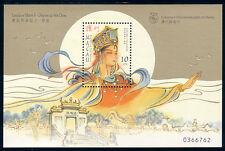 [W] Macau 1998-4M Gods of Ma Chou SS Stamps Mint NH