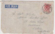 Stamp Hong Kong 15c KGV1 1938 cover KOWLOON to Albert Cricket Ground Australia
