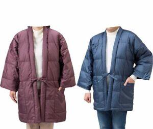 Japonais Unisexe Kimono Blanc Canard Bas Hanten Court Manteau Hiver Japon Suivi