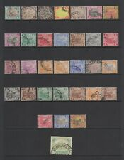 MALAYA FEDERATED MALAY STATES, LEAPING TIGERS+, FINE USED COLLECTION
