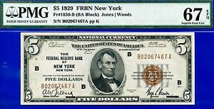 TOP POP 1929 $5 FRBN (( Finest Known New York )) PMG Superb 67EPQ  # B02067467A.