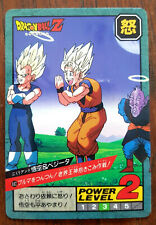 Dragonball Z Very Rare Card/Sticker/Collection, no.692,Bandai 1996,made in Japan