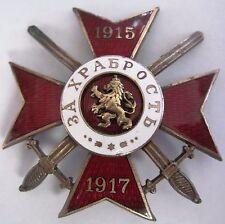 Bulgarien K.u.K. Militärorden der Tapferkeit 4. Klasse, 1. Grad, 1915-1917j.!!