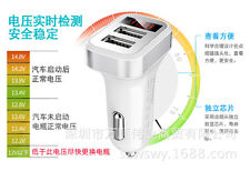 2.1A Dual Port USB Car Charger High Power  Intelligent Display Voltage & Current