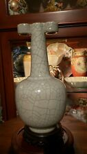Antique Chinese Imperial Ge-type arrow  vase Qianlong under glaze blue  mark