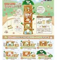 Sumikko Gurashi Face Mask Case Burger Time Yellow