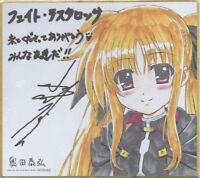 The Movie Magical Girl Lyrical Nanoha 2nd A's benefits autographed mini colored