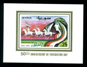 Syria Scott #1356 MNH S/S Evacuation Day 50th ANN CV$5+