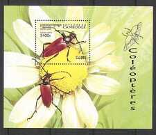 Cambodia 1998 Insects/Beetles/Nature 1v m/s (b9404)