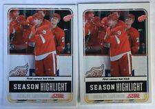 2 Nicklas Lidstrom 2011-12 Score Glossy #7 & Regular #7 - Detroit Red Wings