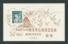 JAPAN #437 - imperf souvenir sheet of 1 - NGAI